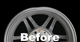 Bent Wheel Repair Before