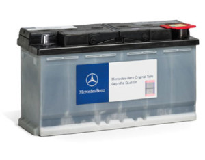 item-battery-main