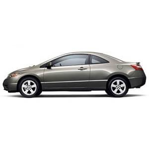 2007_Honda_Civic_Coupe
