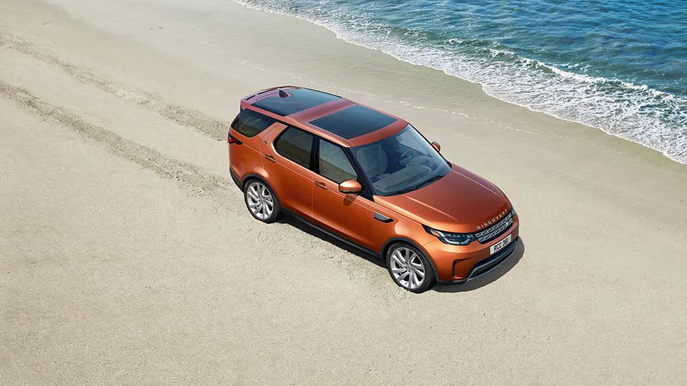 2017 Land Rover Orange