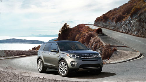 2017-Land-Rover-Discovery-Sport (1)