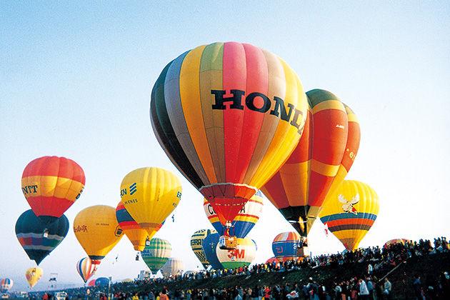 Honda Balloons